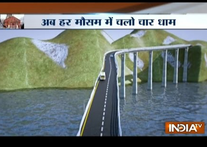 NGT gives nod to Centre's 900-km long Chardham highway