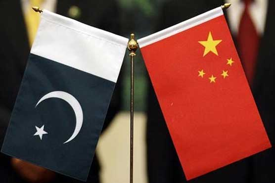 China said the Kashmir issue should be resolved between