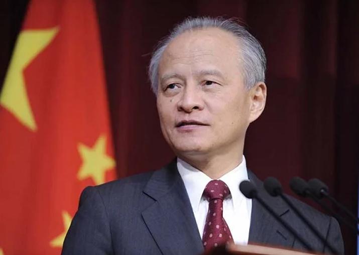 Chinese ambassador to the US, Cui Tiankai