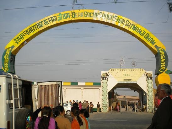 Haryana govt to submit report on Dera headquarter search