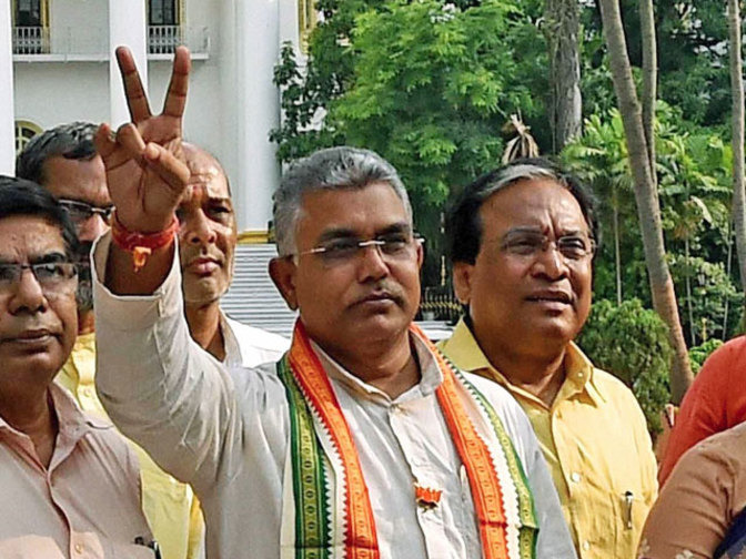 Dilip Ghosh said that whoever hit cops came to power in