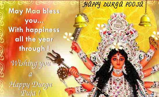 India Tv - Happy Durga Puja 2017