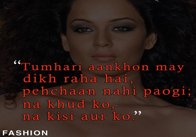 India Tv - Kangana Ranaut's dialogue from her film