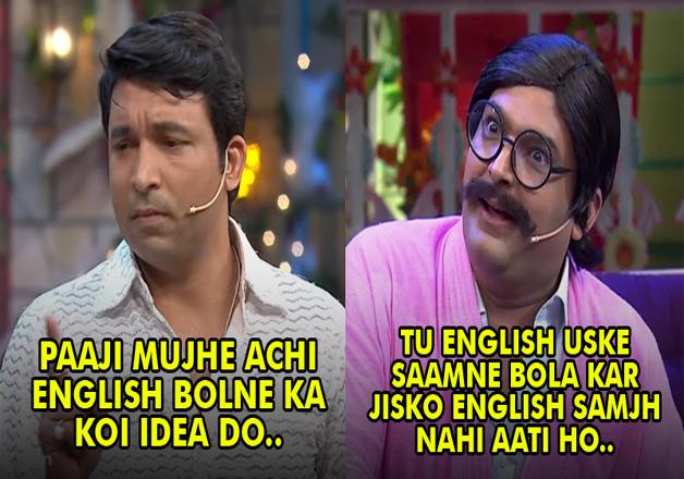 India Tv - Kapil Sharma's popular joke