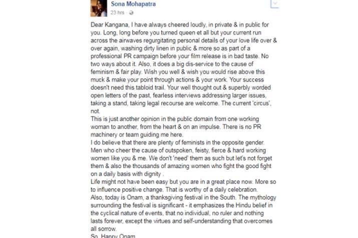 India Tv - Sona Facebook post