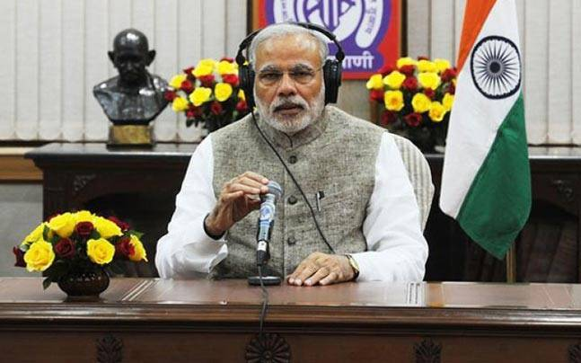 Prime Minister Narendra Modi's Mann Ki Baat