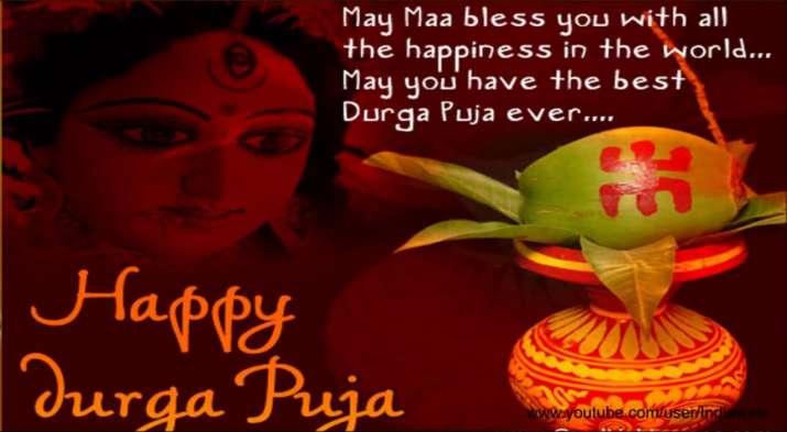 India Tv - Happy Durga Puja 2017