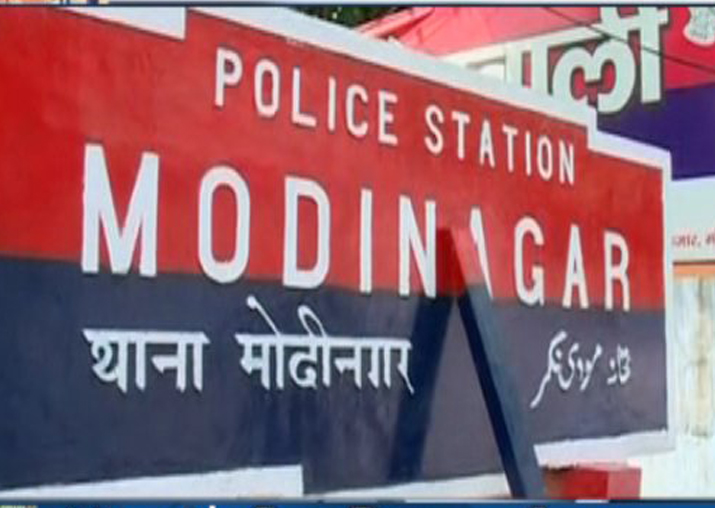 Yogi govt shunts out 132 policemen for laxity in murder and