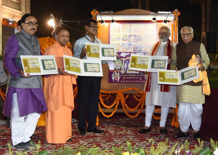 PM visits Tulsi Manas Temple, releases postal stamp on