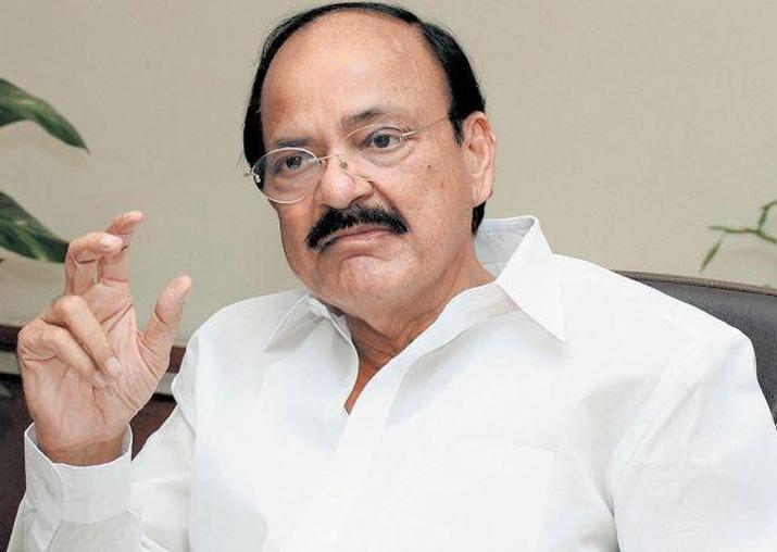 File pic of Venkaiah Naidu