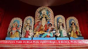 India Tv - Durga Puja 2017
