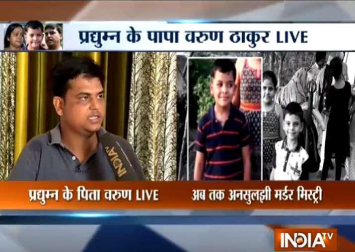 Ryan School murder: Pradyuman's father adamant on CBI