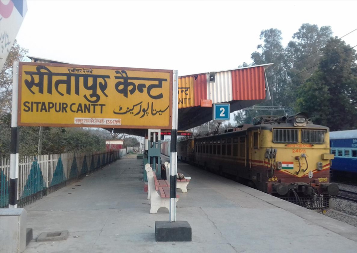 File pic of Sitapur Cantt station