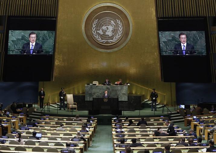 President Moon Jae-in of South Korea addresses the UN