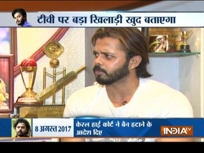 Cricketer S Sreesanth speaks to India TV in an exclusive