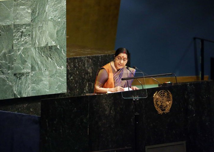 Sushma Swaraj at United Nations General Assembly