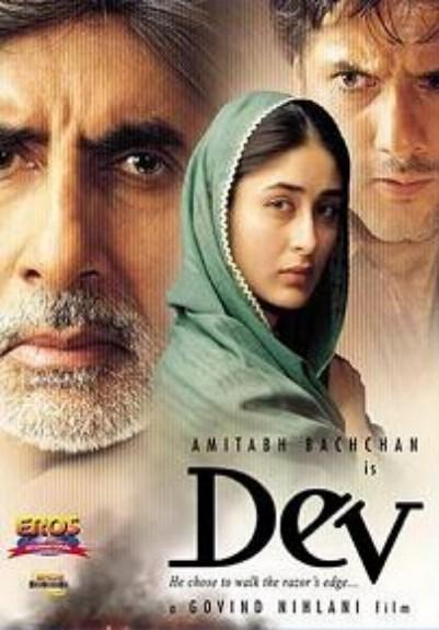 India Tv - Dev