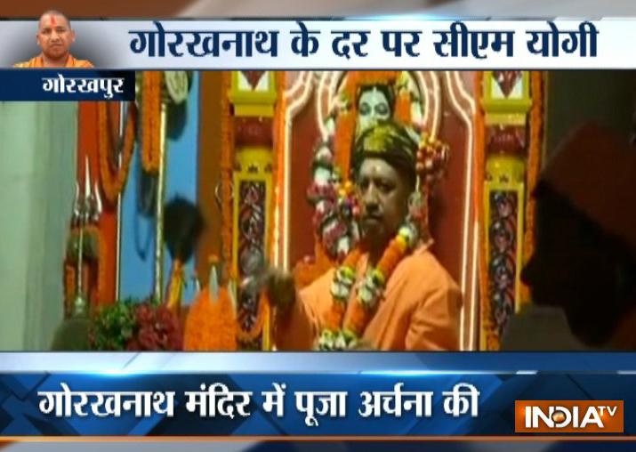 UP CM Yogi Adityanath celebrates Dussehra in Gorakhpur