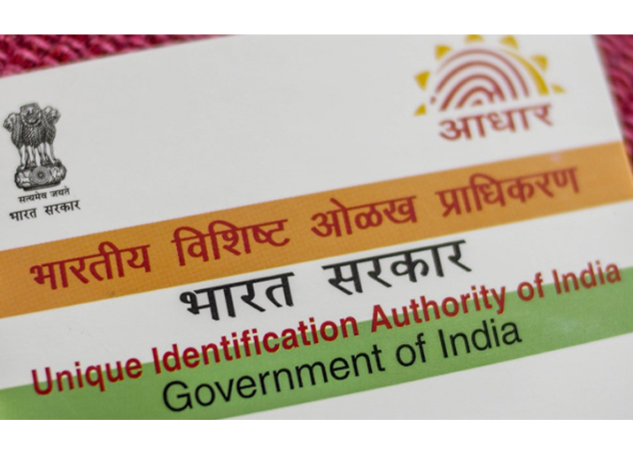Representational pic - UIDAI assures Aadhaar data safe
