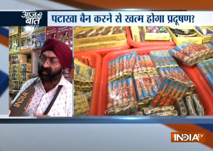 Aaj Ki Baat October 9 episode: 'Supreme Court ban on sale