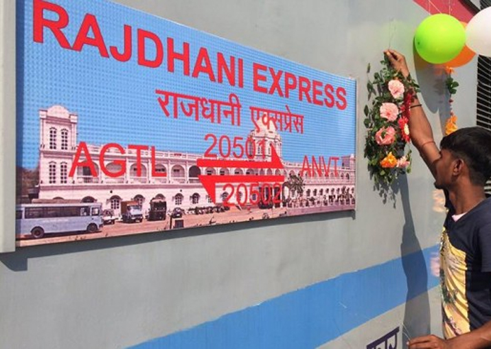 Weekly Agartala-Anand Vihar Rajdhani Express makes debut