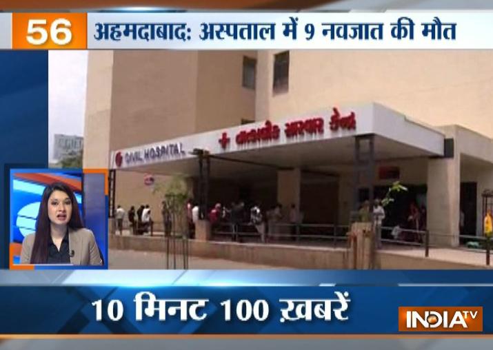 Gujarat: Nine newborns die in government-run hospital in a