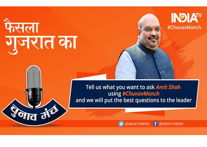 #ChunavManch: Ask your questions to BJP president Amit Shah
