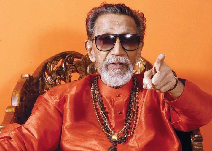 File pic of Bal Thackeray