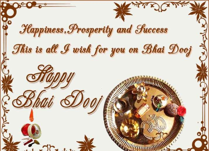 India Tv - Bhai Dooj wishes