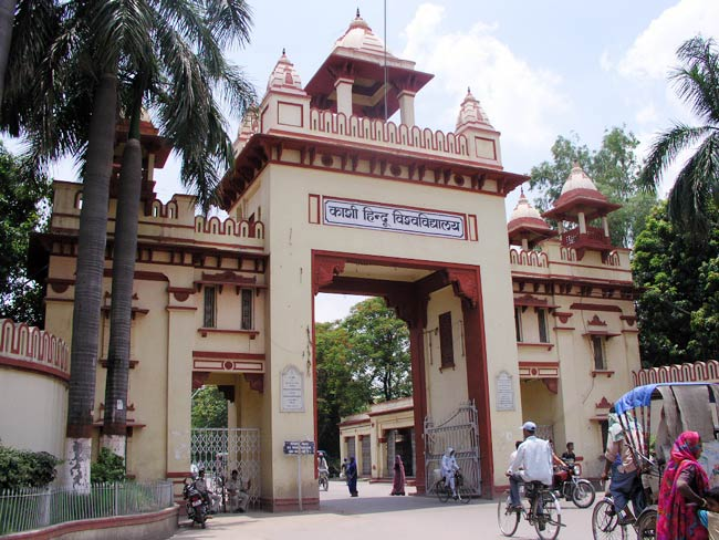 UGC panel has suggested to drop Hindu from BHU, Muslim from