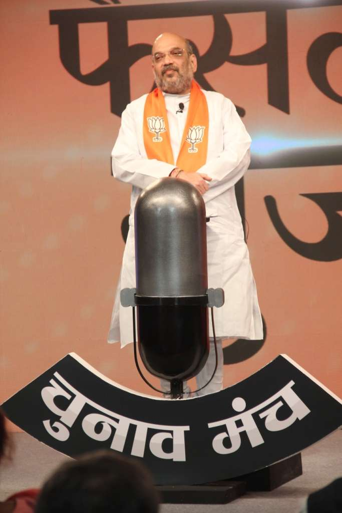 India Tv - BJP president Amit Shah at Chunav Manch in Gujarat's Ahmedabad.
