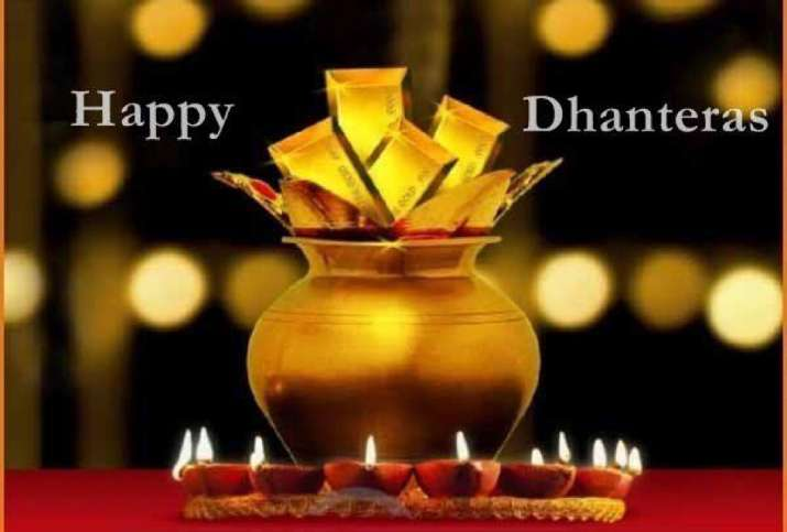Dhanteras status, wishes, quotes in hindi - Happy Dhanteras
