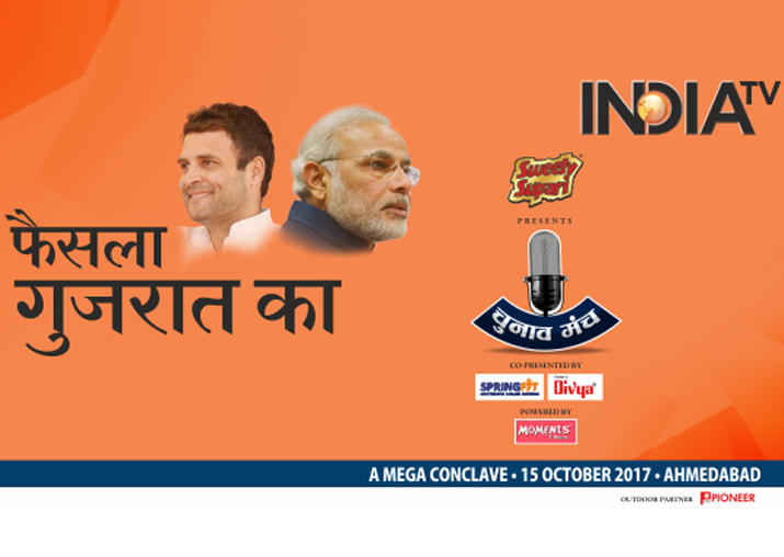Faisala Gujarat Ka: India TV to host 'Chunav Manch' in
