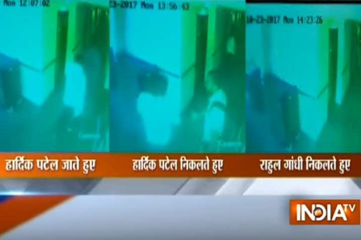 CCTV footage confirms Hardik Patel met Rahul Gandhi at