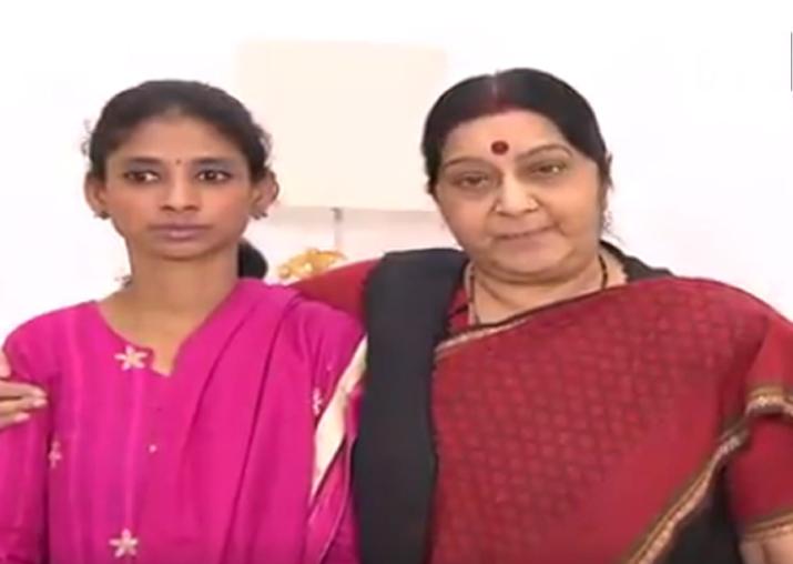 Sushma Swaraj announces Rs 1 lakh reward for helping Geeta
