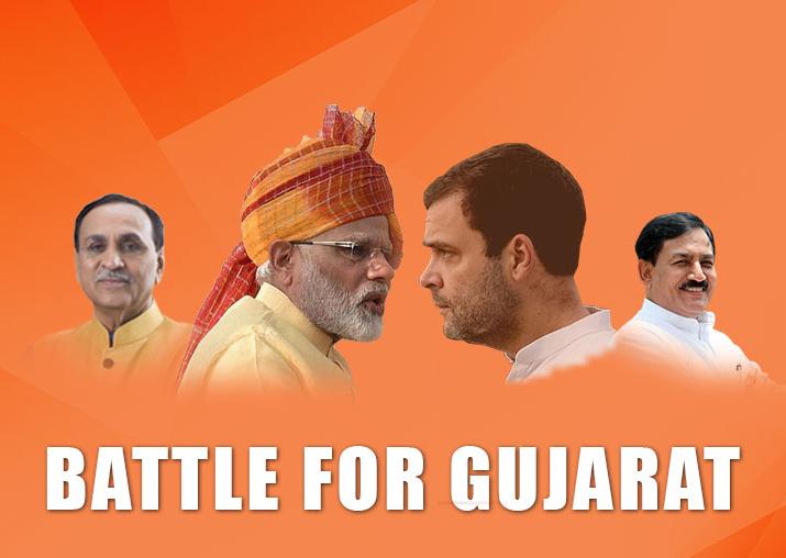 Gujarat Assembly polls 2017
