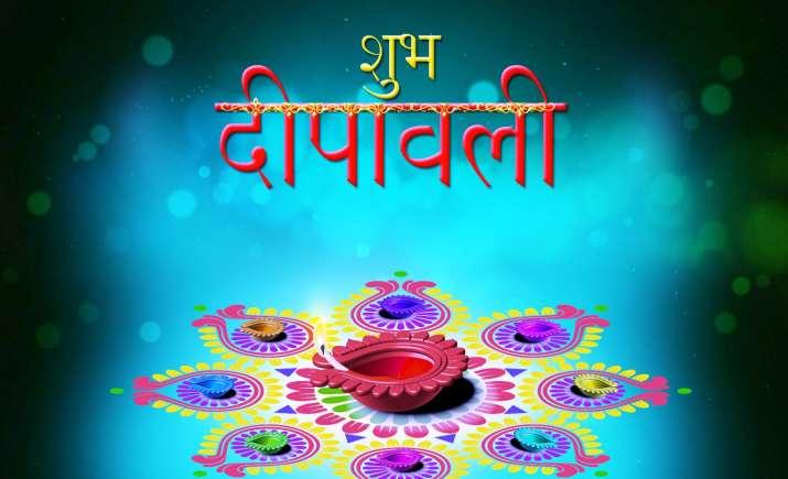 happy diwali wishes images 2018 happy diwali photos wallpaper