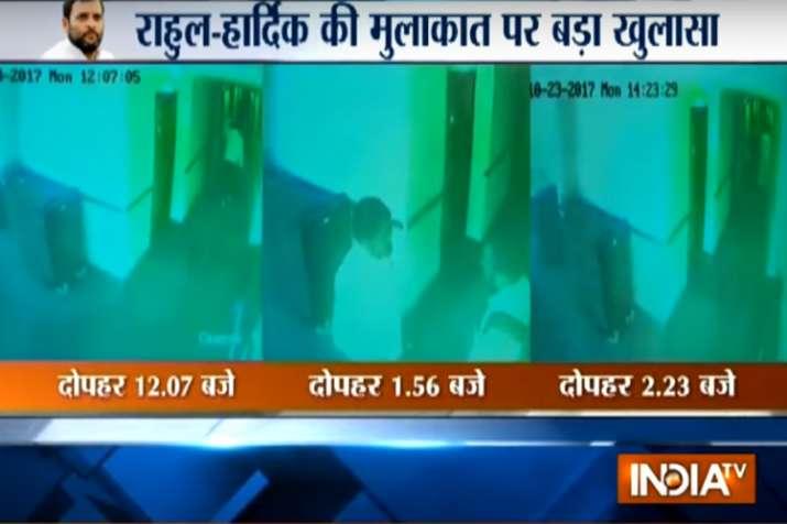 resh CCTV footages show Hardik Patel meeting Rahul Gandhi