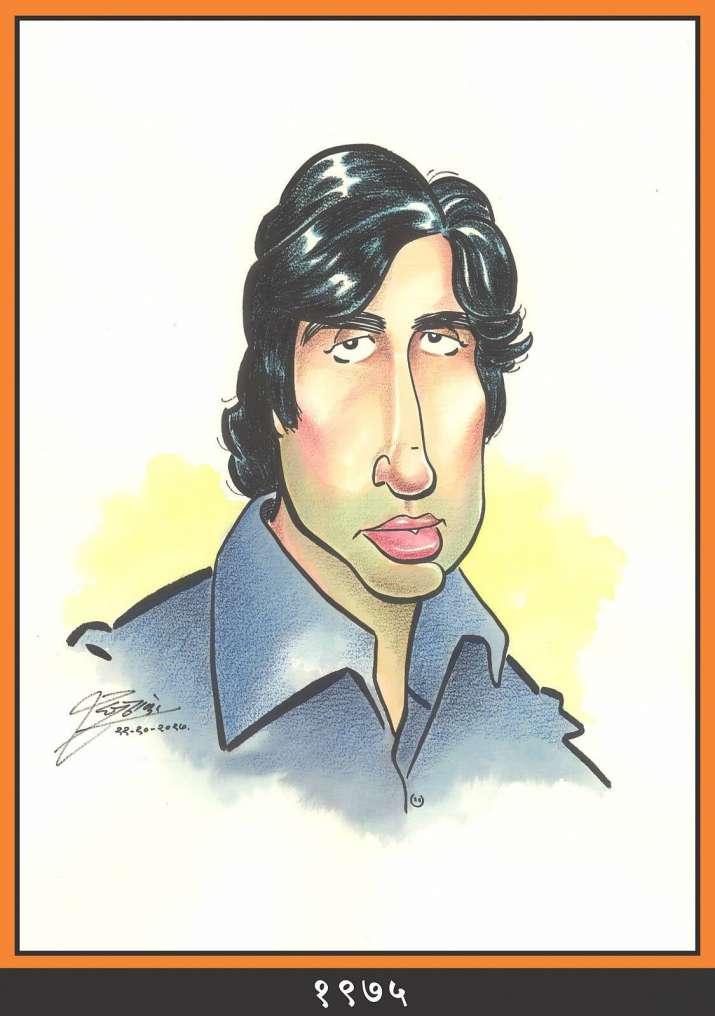 India Tv - Big B in 1975