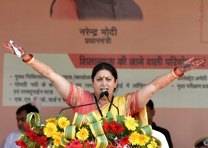 Union Minister Smriti Irani speaks at a public meeting in