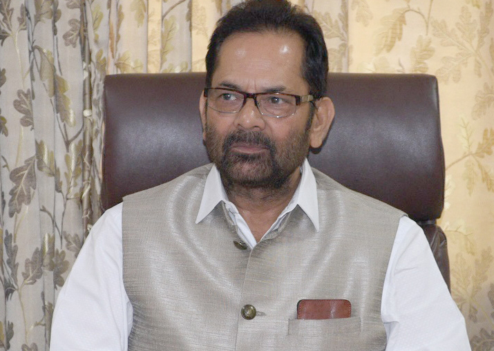 File pic - Union Minority Affairs Minister Mukhtar Abbas