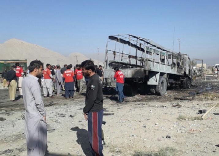 Seven policemen killed, 22 injured in blast in Pakistan's