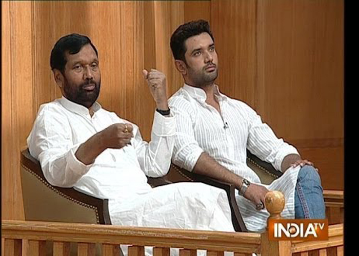 Ram Vilas Paswan Says Son Chirag Will Be Next Lok Janshakti Party Chief India News India Tv