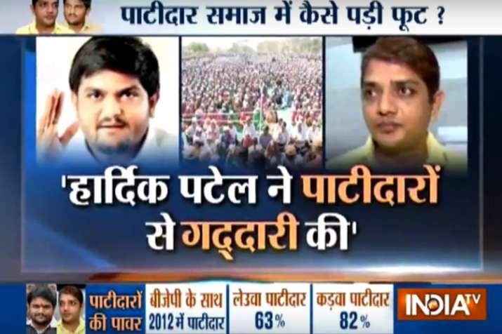 Hardik Patel 'Kejriwal of Gujarat', says PAAS leader