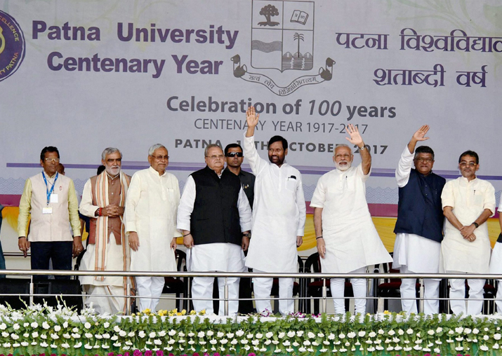 PM Modi, CM Nitish Kumar and others at the Centenary
