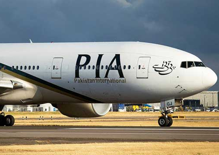 Pakistan International Airlines to operate another flight