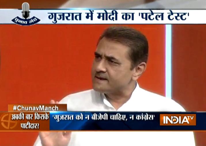 Praful Patel at India TV Chunav Manch