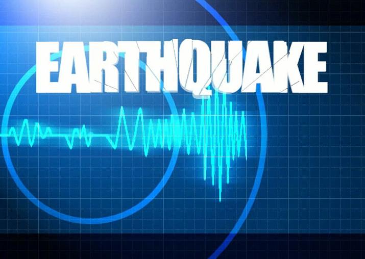 Representational pic - Twin earthquakes hit Andaman Islands