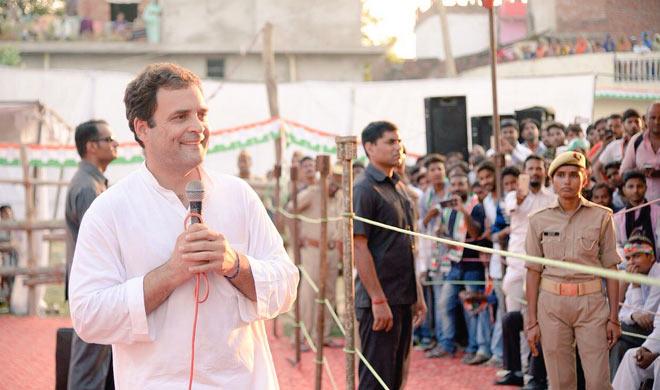 Congress vice-president Rahul Gandhi in Amethi