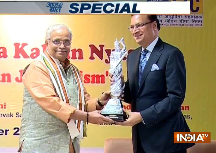 Rajat Sharma conferred with 'Excellence in Journalism'